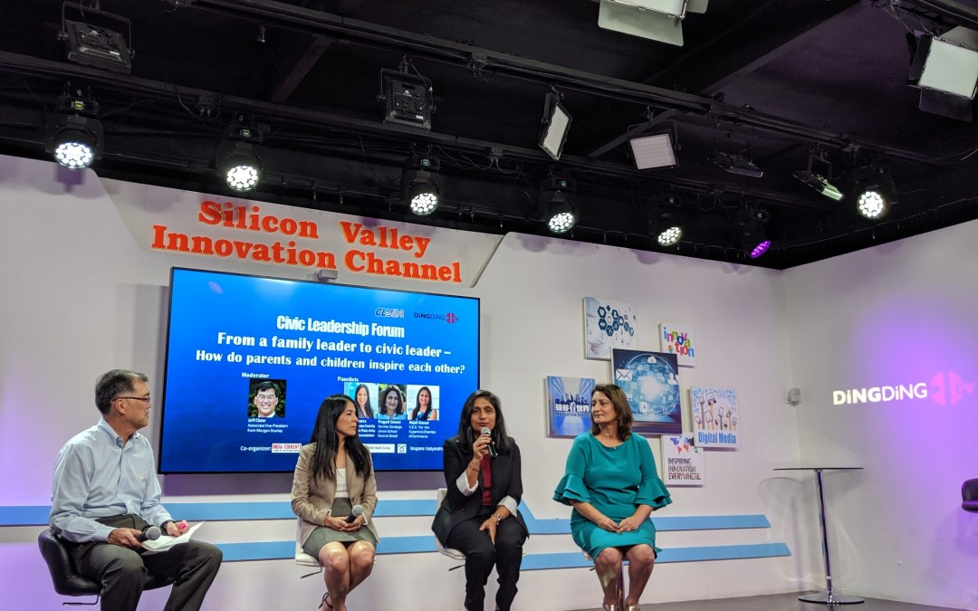 Mother's Wisdom: A Civic Leadership Panel