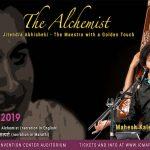 The Alchemist: Mahesh Kale Performs Oct 20th