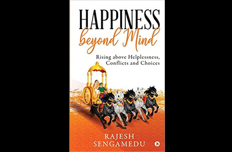 Happiness Beyond Mind: An Individual Experience