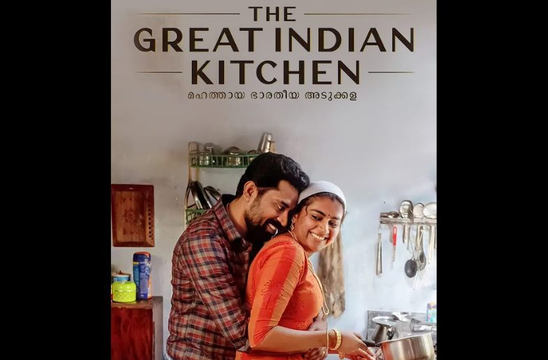Does the Great Indian Kitchen Lead to the Great Indian Marriage?