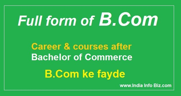 Bcom full form