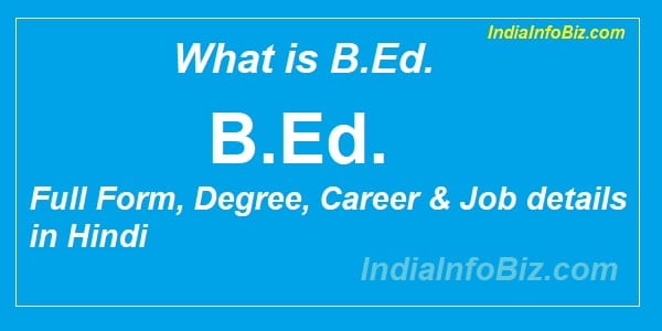 BEd full form Hindi