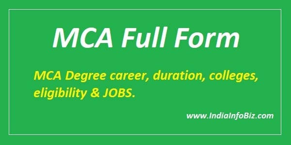 MCA full form | MCA degree ki jankari hindi me