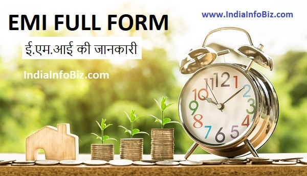 EMI full form | EMI meaning in Hindi