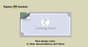 Is RBI coming out with new Rs.200 note?