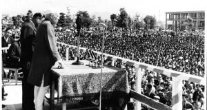 Caption:- E.A. Miny./October, 1957, A22a(i)The Prime Minister, Shri Jawaharlal Nehru, addressing a mammoth gathering at the Peace Memorial Park at Hiroshima