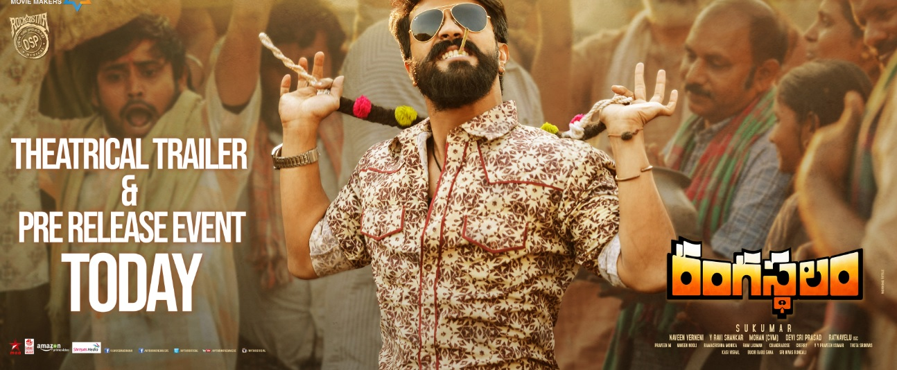 Chiranjeevi makes pre-release of 'Rangasthalam' eventful in Vizag