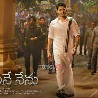 'Bharat Ane Nenu' Opening Day Collections at Rs.55 cr; Fail to cross Pawan Kalyan record