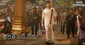 bharat ane nenu full movie watch online free
