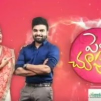 How Pelli Choopulu TV show contestants cheer Pradeep Manchiraju with gifts and words