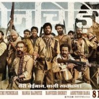 Sonchiriya shot in MP valleys with over 400 people replicating life of dacoits