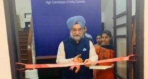 Tanjit Singh Sandhu