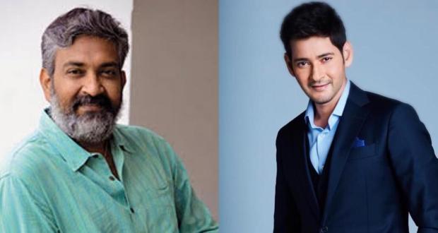 Rajamouli and Mahesh Babu upcoming film