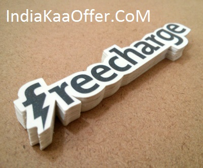 FreeCharge Latest Promo Code 12-13 August 2016 CashBack Offers