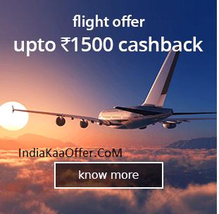 Get Upto Rs 1500 Cashback Booking Flights - Ixigo