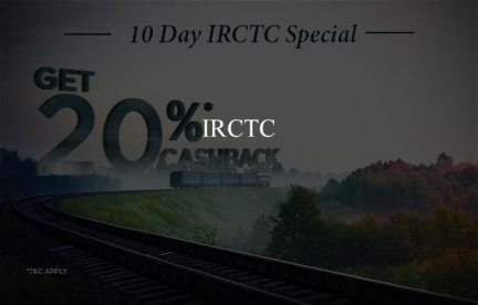 IRCTC Connect App With Mobikwik Wallet