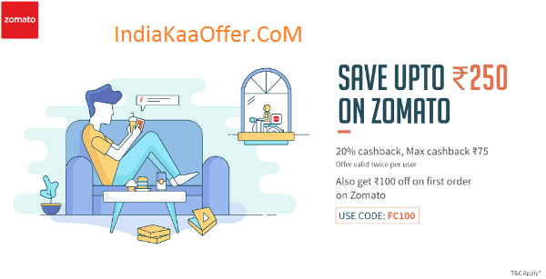 Zomato Food Order Rs.100 Off On Rs.300 + 20% CashBack With FreeCharge Wallet