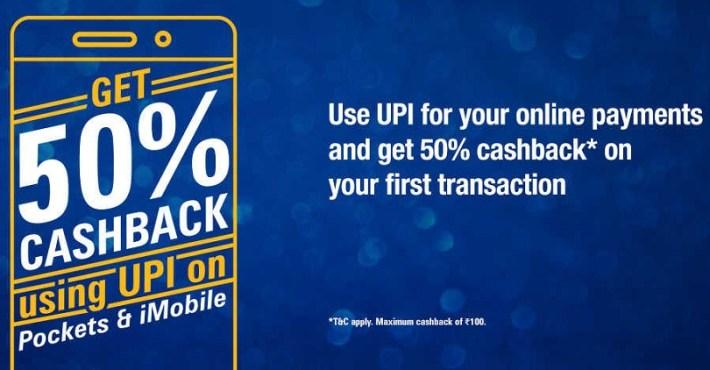 Paytm Pockets UPI Offer - Get Rs 100 CashBack On Adding Rs 200