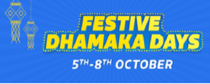 Flipkart Festive Dhamaka Days Sale 5-8 OCT 2017 : Upto 90% off