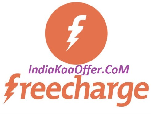 Freecharge Coupons & Promo codes 400% Cashback 17-18 Jan
