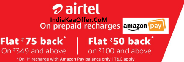 Amazon Pay Launches Airtel Recharge & Here It is 1st Recharge Offer
