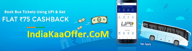 Paytm UPI Bus Booking offer - Flat ₹75 Cashback on Bus Ticket Booking
