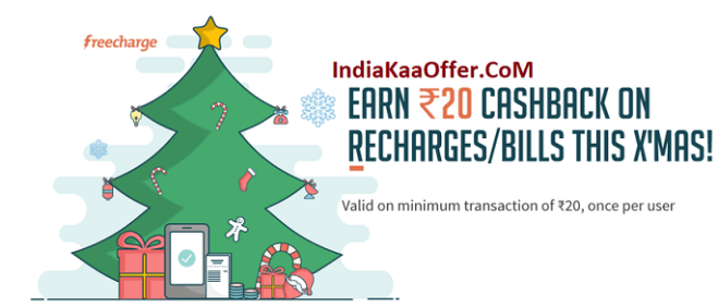 Freecharge XMAS Recharge Offer - Get ₹20 Cashback on Recharge of ₹20[All Users]