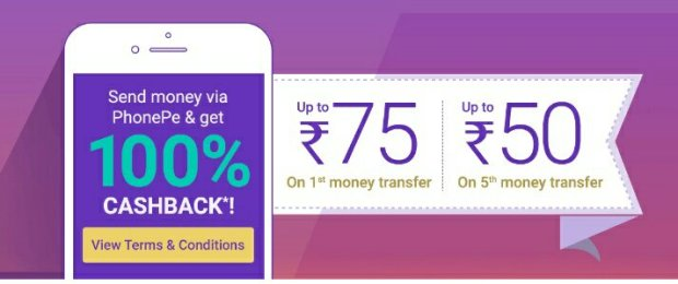 PhonePe Money transfer offer. Send Money via PhonePe & Get 100℅ Cashback Upto Rs.75 on 1st money transfer