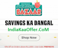 Shopclues Wednesday Super Saver Bazaar From Rs 29