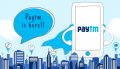 (Loot) Paytm Cash Free – Get Rs 10 Paytm Cash On Sign Up