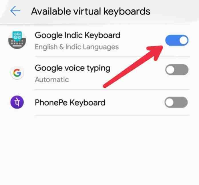 Mobile se hindi typing kaise kare