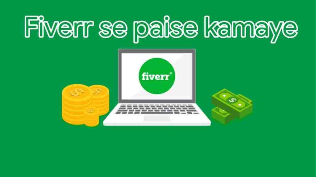 Fiverr paise kamane wala