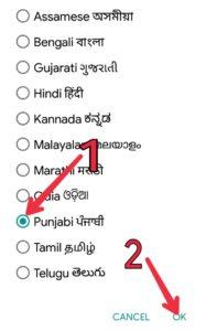 hindi likhne ka tarika