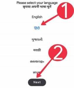 Aarogya setu app kaise chalaye