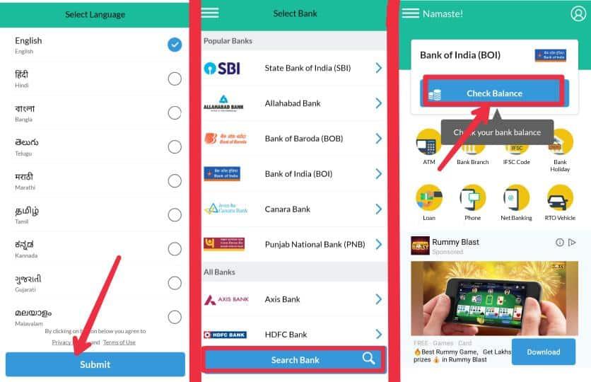 check balance app