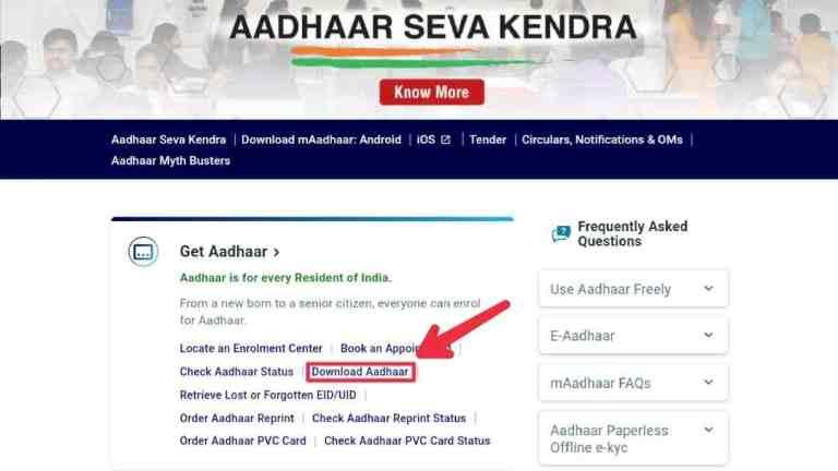 aadhaar card download site