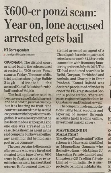 Bail Granted by Courts on what Grounds