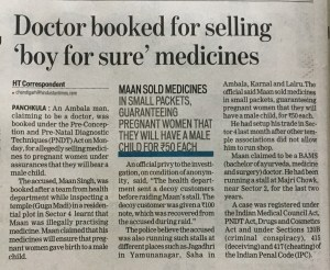 Consumer Complaint against Doctor