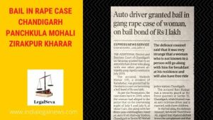 Bail in Rape Case Chandigarh Panchkula Mohali Zirakpur Kharar