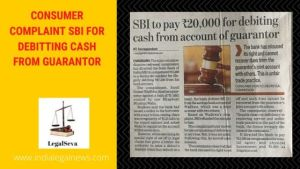 CONSUMER COMPLAINT SBI FOR DEBITTING CASH FROM GUARANTOR
