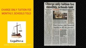 High Court School Fee Tution Case