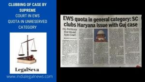 Clubbing of Case by Supreme Court in EWS Quota In Unreserved Category.