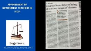 Appointment of Government Teachers in INDIA
