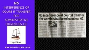 Interference in Transfer Matters by High Court Chandigarh