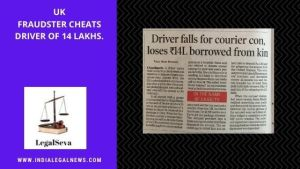 UK fraudster cheats driver of 14 lakhs.