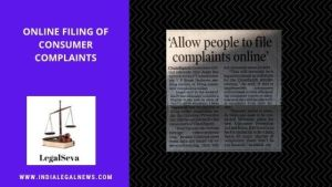 Online filing of Consumer Complaints in India