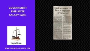 Government employee Salary Case