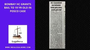 Pocso Cases Bail by High Court Legal Advice Online