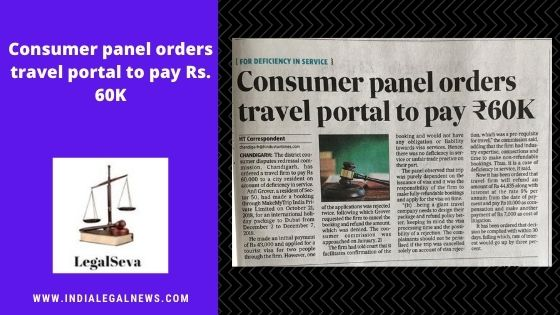 MakeMyTrip India Private Limited Complaint Latest