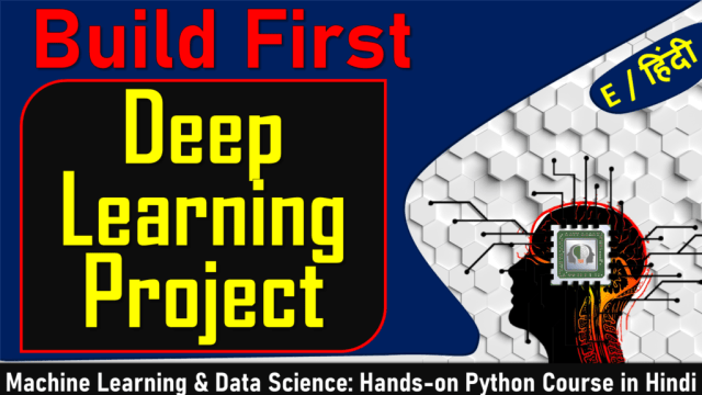 First Deep Learning Project End to End